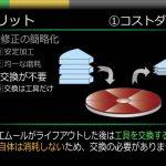 プレゼン資料公開!!